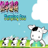 Click here & Play to Jumping Cow the online game !