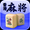 Click here & Play to Mahjong Hong Kong the online game !