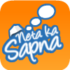 Click here & Play to Neta Ka Sapna the online game !