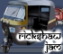 Click here & Play to Rickshaw Jam the online game !