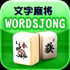 Click here & Play to Wordsjong FreeStyle the online game !